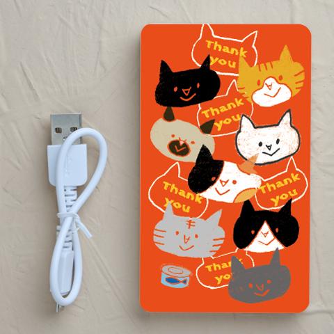 うつ防止にオレンジ色モバイルバッテリー