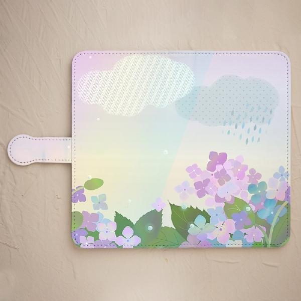 虹と雲と紫陽花のスマホケース