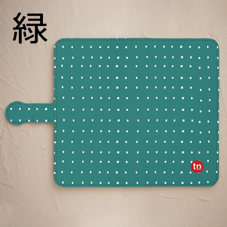 スマホケース【【鏡付き手帳型】四角ドット柄 グリーン】をチェックする