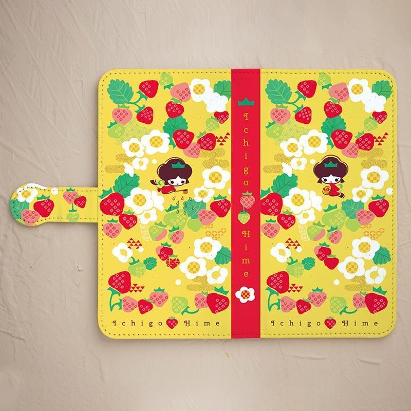 【いちご姫】の手帳型スマホケースをチェックする