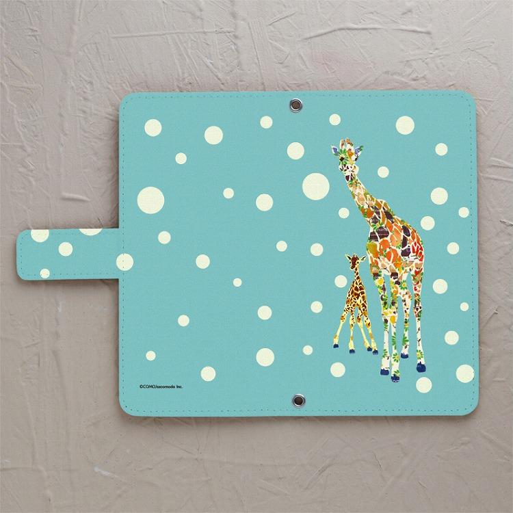 【キリン】の手帳型スマホカバーをチェックする